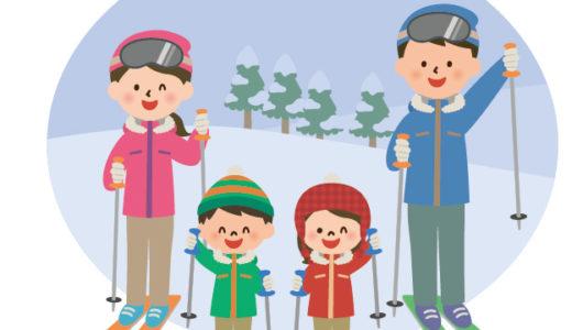 雪遊びデビューに!九州最大のスキー場「九重森林公園スキー場」