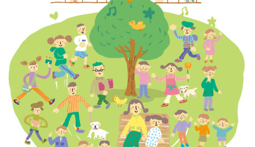 ピクニックにおすすめ!無料で楽しめる「相模原麻溝公園」