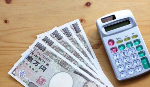 千代田区、「12万円給付金」はいつ支給?基準日・対象・条件・給付方法は?なぜ遅れたのかも解説!