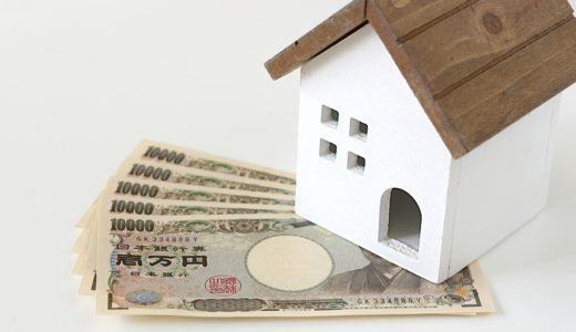 【ガッチリマンデー!!】DIYビジネス「未完成住宅」、評判・口コミを紹介!