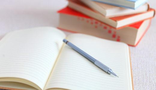 家庭学習のネタ(小4)おもしろいのは?安く買う方法も紹介!