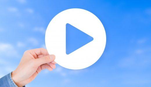 [Alexandros]のライブ(2020年)の時間・日程は?動画の視聴方法を紹介!