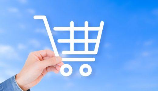 【カンブリア宮殿】コパ・コーポレーションのクッション、通販での購入方法・口コミを紹介!